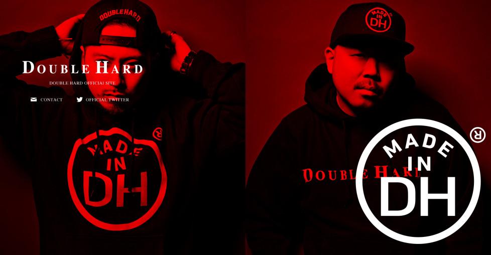doublehard02