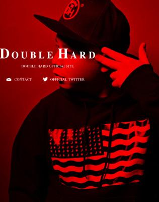 doublehard